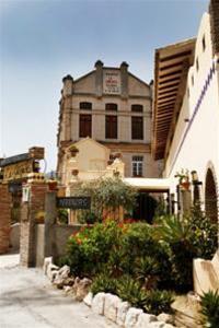 Casa Alora