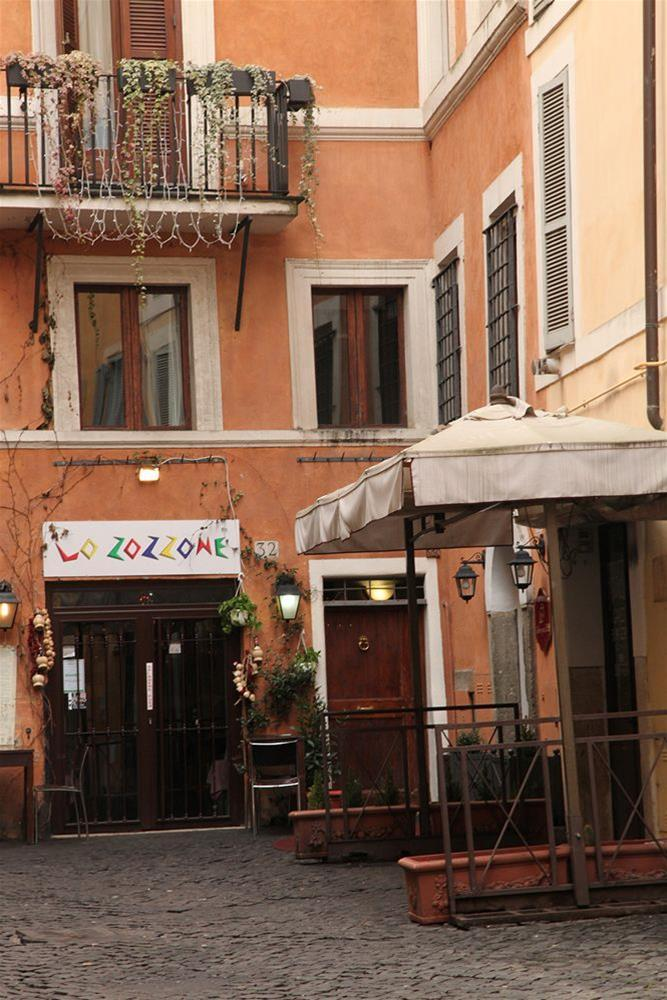 Residence Navonapt Rome