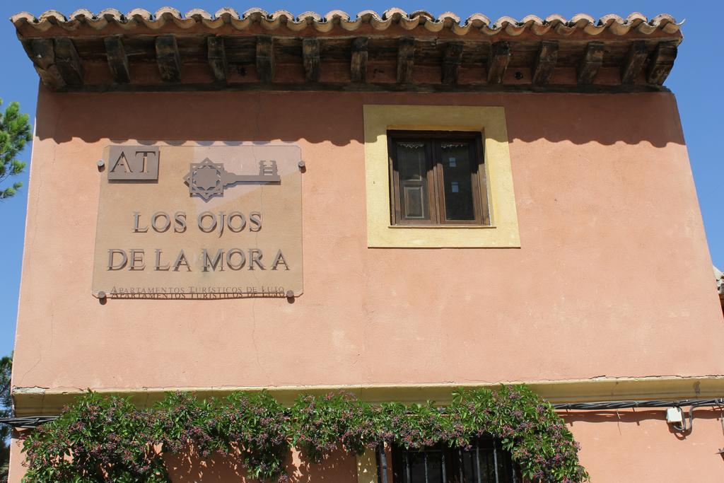 Apartamentos Turísticos Los Ojos de la Mora