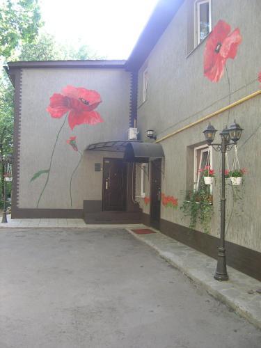 Art Villa on Sumskaya Street