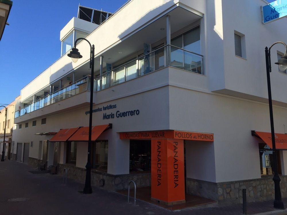 Apartamentos Turísticos María Guerrero